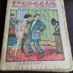 REVISTA VESELIA NR. 49/1925
