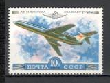 U.R.S.S.1979 Avioane ale AEROFLOT  CU.1013, Nestampilat