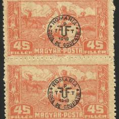 PERECHE-EROARE -UNGARIA/ROMANIA 1920 SUPRA. OCUPATIE-EMISIUNEA DEBRETIN-MNH - Timbre Romania, Nestampilat