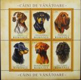 ROMANIA  - CAINI DE VANATOARE, 2005, 1 M/SH, NEOBLIT. - RO 0508