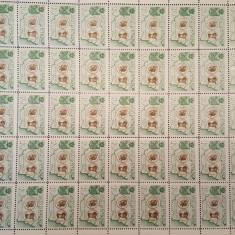Romania-Exil - Coala 50 buc- valoarea de 10