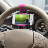 Suport telefon pt. volan - pink, MNC