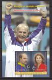 Romania 2014  sport  gimnastica   bloc    MNH  w49, Nestampilat