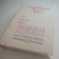 FILOCALIA VOL.9- PRIMA EDITIE 1980: SF IOAN SCARARUL, SCARA- TRAD D. STANILOAE