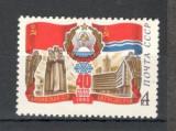 U.R.S.S.1980 Republici Unionale  CU.1042