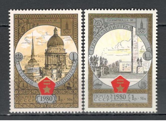 U.R.S.S.1980 Olimpiada de vara MOSCOVA-Turism  CU.1025 foto mare