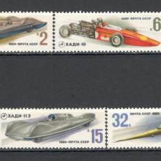 U.R.S.S.1980 Automobile de viteza CU.1046 - Timbre straine, Nestampilat