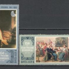 U.R.S.S.1980 Aniversari pictori-Pictura  CU.1054
