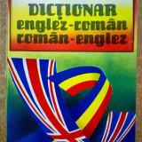 Andrei Bantas – Dictionar englez-roman, roman-englez {32.000 cuvinte}