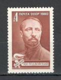 U.R.S.S.1980 100 ani nastere N.Podvoiski-functionar de partid  CU.1018, Nestampilat