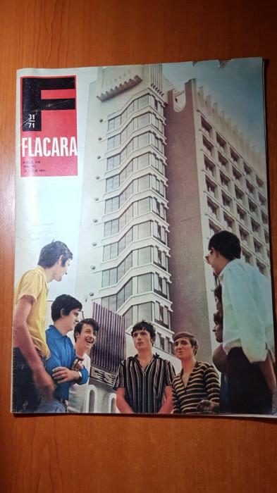 ziarul flacara 31 iulie 1971-art. orasul timisoara,ceausescu  vizita in r.valcea foto mare