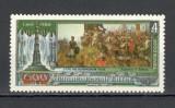 U.R.S.S.1980 600 ani batalia de la Kulikovo-Pictura  CU.1049