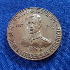Medalie Ecaterina Teodoroiu - Medalii Romania