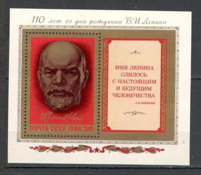 U.R.S.S.1980 110 ani nastere V.I.Lenin:Sculptura-Bl.  CU.1028 foto