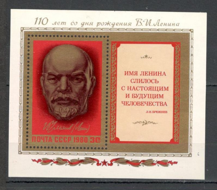 U.R.S.S.1980 110 ani nastere V.I.Lenin:Sculptura-Bl.  CU.1028 foto mare
