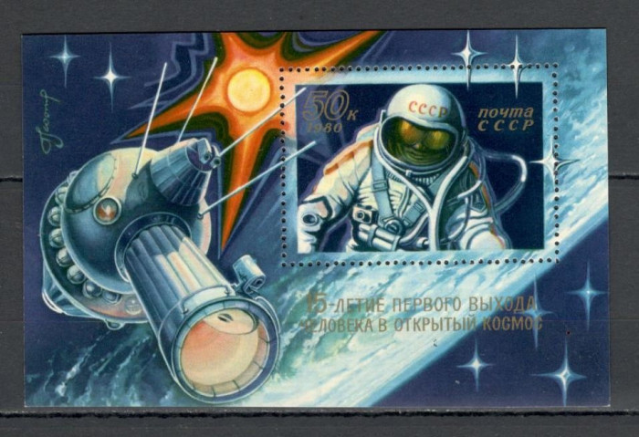 U.R.S.S.1980 Cosmonautica-Bl.   CU.1023 foto mare