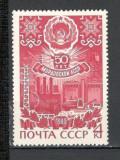 U.R.S.S.1980 50 ani Republiciile Autonome  CU.1015, Nestampilat