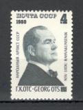 U.R.S.S.1980 60 ani nastere G.Ots-solist de opera  CU.1024, Nestampilat