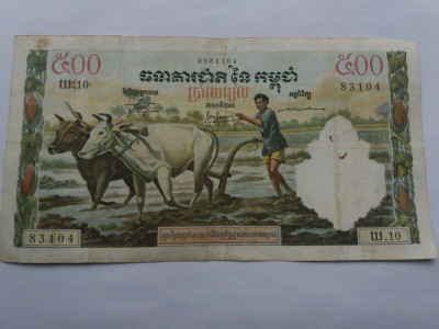 Canbodgia 500 rials -1958-1972 foto