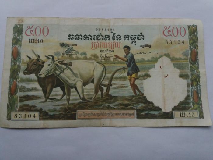 Canbodgia 500 rials -1958-1972 foto mare