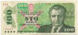 CEHOSLOVACIA 100 KORUN COROANE 1989 VF