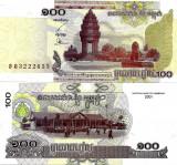 CAMBODIA 100 riels 2001 - UNC