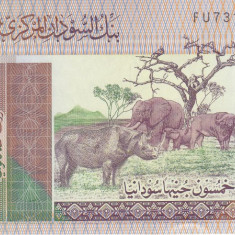 Bancnota Sudan 50 Pounds 2017 - P75d UNC - bancnota africa