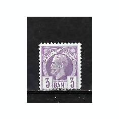 Romania 1885-88 Carol I 3 bani vulturi pe h.alba nestampilat - Timbre Romania, Regi