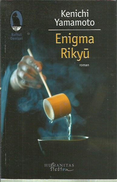 Kenichi Yamamoto - ENIGMA RICKYU