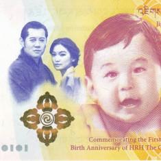 Bancnota Bhutan 100 Ngultrum 2016 (2018) - PNew UNC ( comemorativa ) - bancnota asia