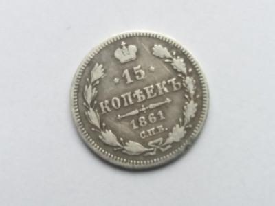 Rusia 15 kopeici 1861 foto