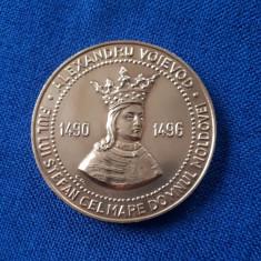 Medalie Alexandru Voievod - fiul lui Stefan cel Mare