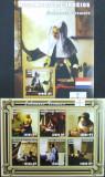 MOZAMBIQUE - PICTURA J. VERMEER,  2001, 1M/SH+1S/SH, NEDANT., NEOB. -  MZ 100, Arta