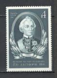 U.R.S.S.1980 250 ani nastere A.Suvorov-Maresal  CU.1061, Nestampilat