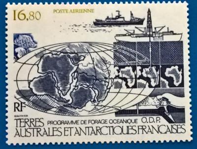 Taaf, 1987, foraj oceanic, PA 98 = 7.7 euro, mnh foto