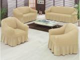 Set huse canapele si fotoliu din bumbac elasticizat - 3.2.1.1. Bej Natur