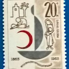 Tunisia, 1963, Crucea Rosie, mnh - Timbre straine, Stampilat