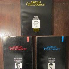 MIRCEA VULCANESCU -DIMENSIUNEA ROMANEASCA E EXISTENTEI ( 3 vol.) - Filosofie