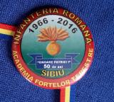 Insigna militara - Infanteria romana