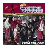 Common Ground - Vol.3 [Fat Girl] ( 1 CD ) - Mocasini barbati