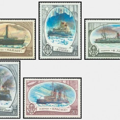 URSS 1976 - nave spargatoare de gheata, serie neuzata - Cambie si Cec