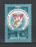 U.R.S.S.1981 Expozitia DOSAAF  CU.1083, Nestampilat