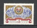 U.R.S.S.1981 60 ani Republiciile Autonome  CU.1095, Nestampilat