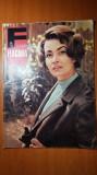"""revista flacara 28 noiembrie 1970-articolul """" salba oltenesca """"- valea oltului"""