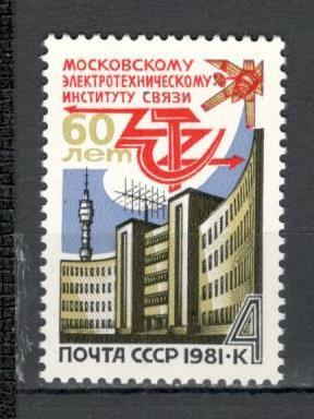 U.R.S.S.1981 60 ani Institutul Electrotehnic Moscova  CU.1082 foto