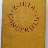 Mihail Sadoveanu - romane