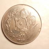IRAN 20 DINARI 1359 / 1980, Asia