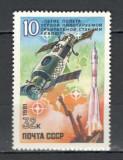 U.R.S.S.1981 Cosmonautica-10 ani statia Saliut  CU.1089, Nestampilat