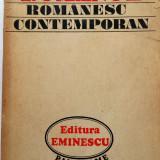 Romanul românesc contemporan - Ion Vlad, Cornel Robu, Vlad Roman