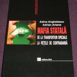 Mafia statala de la transporturi speciale la retele de contrabanda, Ed ZIUA 2002, Alta editura